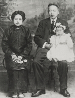 Yong Kay Family, employee of Thomas Bard : 1912.