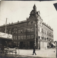 Fithian Building (Lower Clock Building), State and Ortega Street