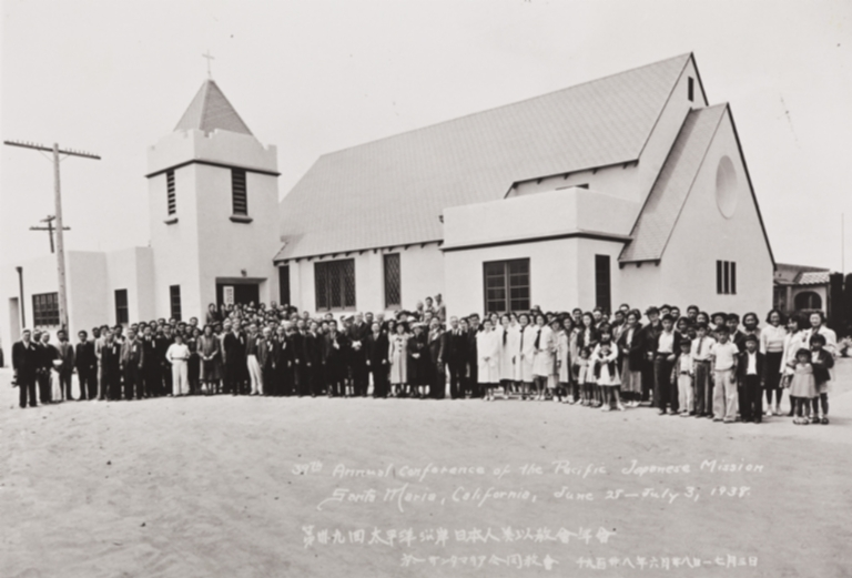 39th Annual Conference of the Pacific Japanese Mission : Santa Maria : June 28-July 3, 1938.