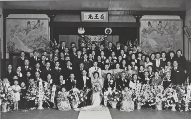 Wedding of Linda Furokawa and Jack Matsuoka : Guadalupe Buddhist Church : December 25, 1940.