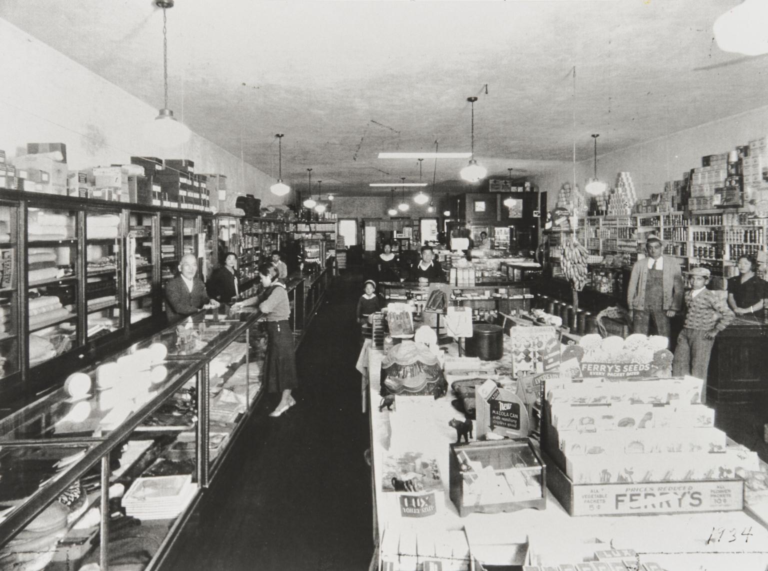 R. M. Miyoshi Company, 700 W. Main, Santa Maria : 1932.