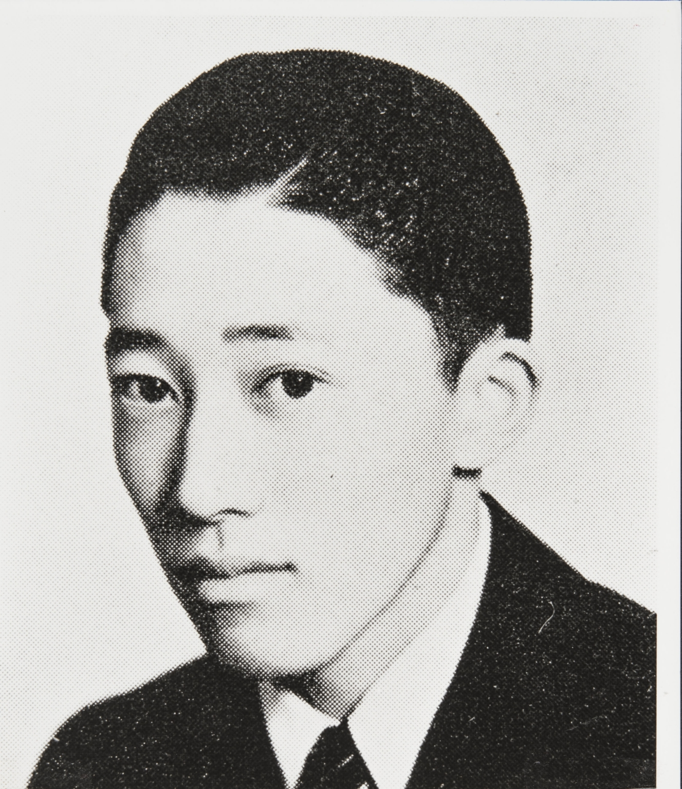 Ichiro Ota, active in track and basketball at Lompoc High School. Graduated in 1936.