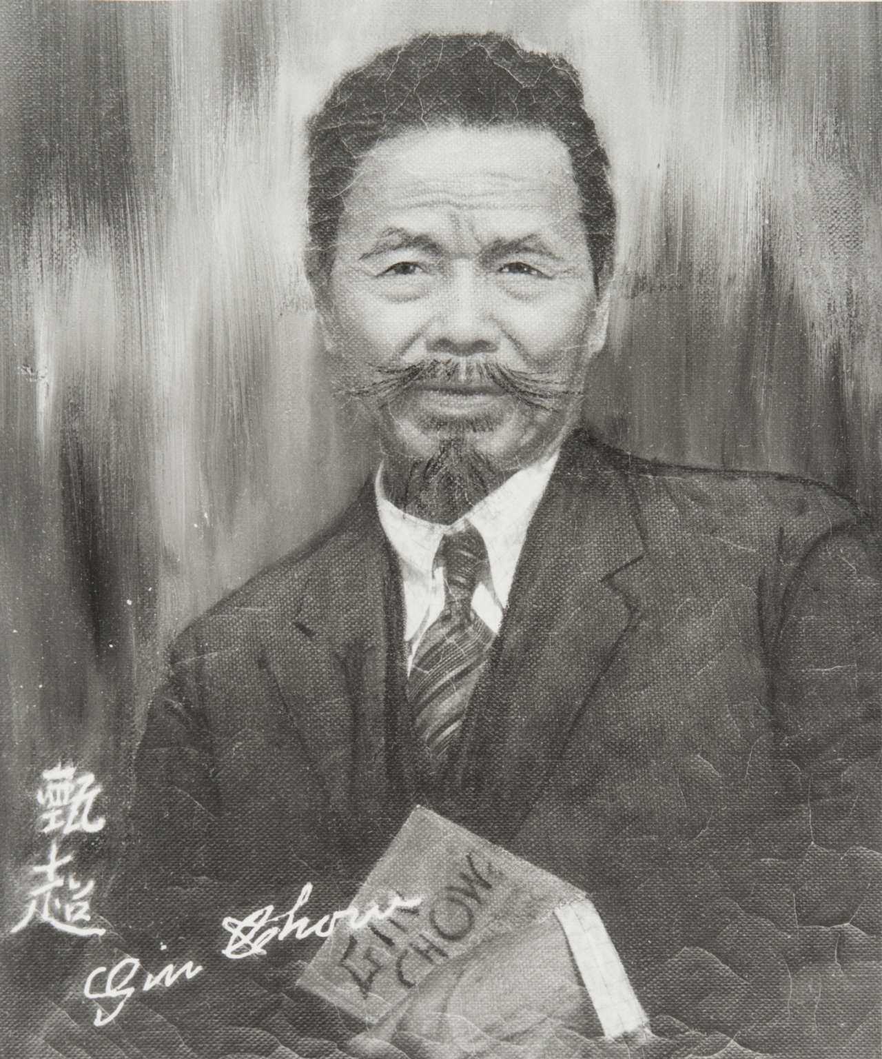 Gin Chow, Santa Barbara farmer and businessman : early 1900s. Predicted date of 1925 earthquake and protected water rights of Lompoc Valley farmers.