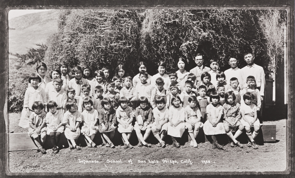 Japanese School of San Luis Obispo located near Los Osos Rd : 1928.