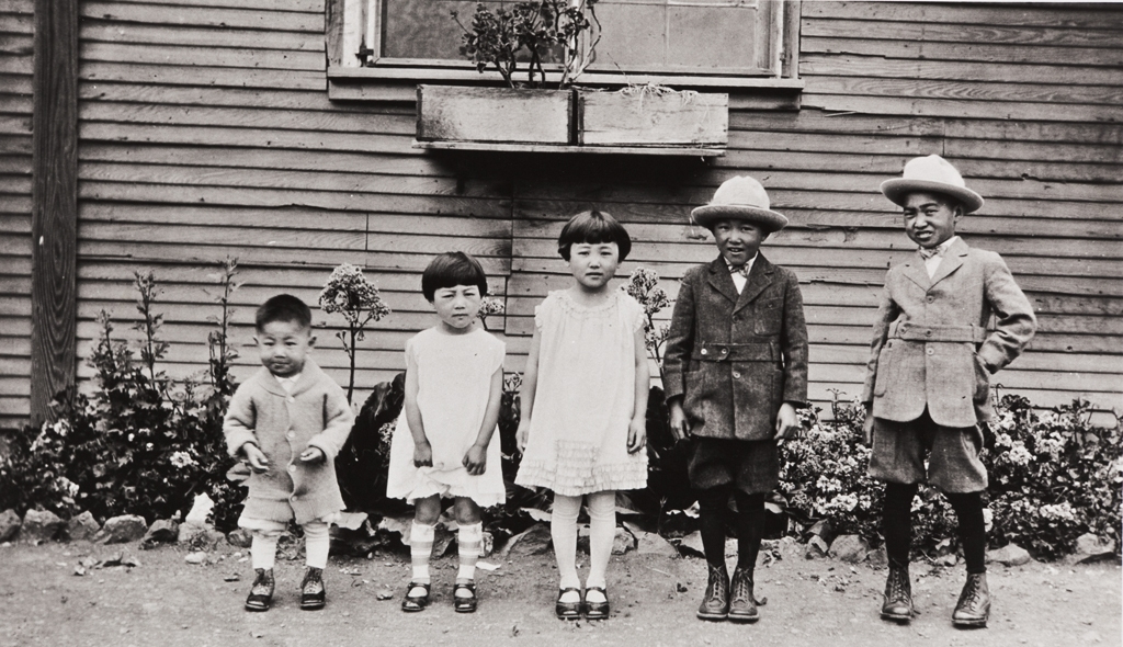 George, Nellie, Ellen, Patrick and William Nagano : Morro Bay : 1929.