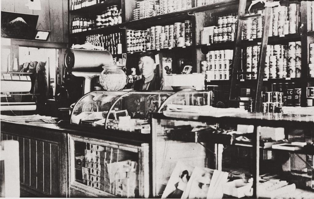 Shingoro Takasugi in Asahi Market, Oxnard : founded 1907.